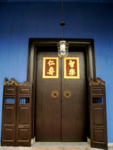 One of the front door in the Blue Mansion