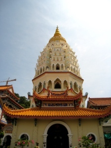 the Pagoda of Rama VI